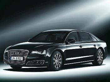 Audi A8 от Audi Security